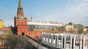 Eurovíkend V Moskve